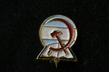 NOS Communist Party of Argentina PCA PC Member Badge Pin Che Guevara Soviet