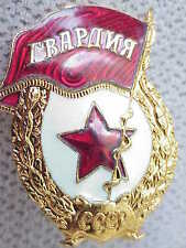 RUSSIAN SOVIET ARMY GVARDIYA MILITARY ENAMEL GOLD BADGE ORDER MEDAL AWARD PIN