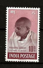 INDIA (D16-3)1948 SG308 GANDHI 10r KEY VALUE & SCARCE THUS MNH ( SOME GUM TONE)