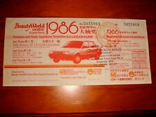 Singapore 1986 Beauty World Center Grand Draw Ticket, Rare Collectible