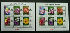 Malaysia Garden Flowers 2009 (ms pair) MNH *perf shift *double punch error *Rare