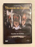 IL VILLAGGIO DEI DANNATI RARO DVD vendita JOHN CARPENTER - fuori catalogo