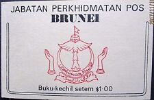 Brunei 1976 Sultan Stamps(2nd Printing) Booklet. MNH.