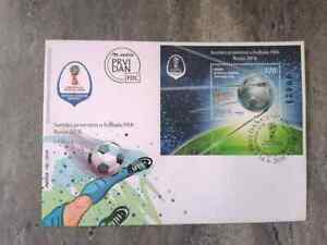 SERBIA FDC -  2018 Fifa World Cup Russia 2 First Day Cover