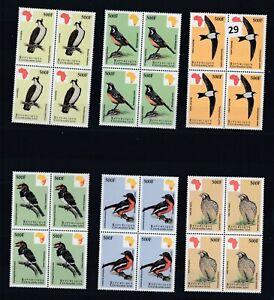 MU 4X CENTRALAFRICA- MNH - BIRDS - NATURE
