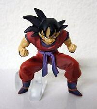 Dragonball Z HG Part 9 Gashapon Figure - Goku