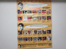 Frank Zappa Japan Official Poster for Promo of His CD Reissue Series in 1994