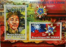 Leaders in World War II Chiang Kai-shek [China] s/s MNH #tch2012-20