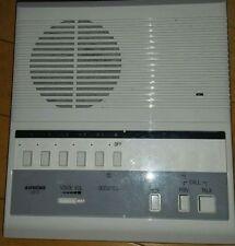 Voice Intercom