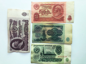 1961 USSR CCCP Russian 3,5,10,25 Rubles Soviet Era Banknote Currency Money Notes