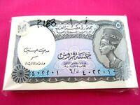 EGYPTIAN MONEY FULL BUNDLE 100 PCS , FIVE EGYPTIAN PIASTRES EACH