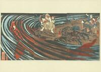 VICTORIA and ALBERT MUSEUM JAPANESE WOODBLOCK POSTCARD SLAYING a GIANT CARP