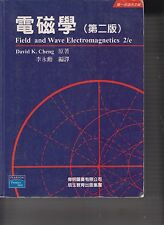 Field and Wave Electromagnetics 2nd Ed IN KOREAN Paperback  (E1-83)
