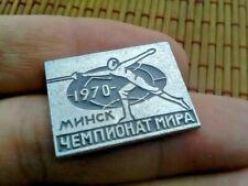 Vintage Pin Badge World Fencing Championship Minsk 1970,USSR