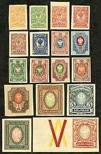 Imperial Russia, Scott# 119 - 135, Michel# 109 - 125, MHOG