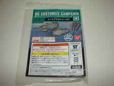Bandai 1/144 HG Customize Campaign (2016) Set D! Gundam Gunpla