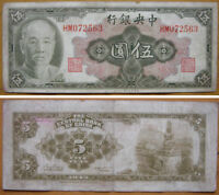 The Central Bank Of China 5 Yuan Paper Money 1945