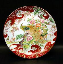 Porzellan Platte - Teller, tilia Ø= 26 cm x 22mm; Vintage