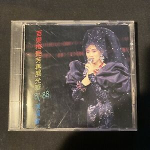 ANITA MUI 梅艷芳 - 87-88 Live Concert - 1ST PRESSING - Denon JAPAN CD Rare