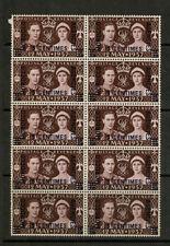 "UK 1937 KGVI 1-1/2d Brown Opt ""MOROCCO AGENCIES"" In Black - Block Of Ten - MUH"