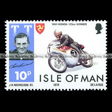 ★ MIKE HAILWOOD / HONDA ★ TT Tourist Trophy ISLE OF MAN Timbre Poste Moto #135