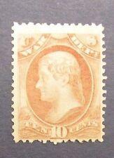 US stamp 1873 U.S. War Dept Official 10 cent Scott #0118 US20