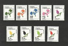 TURKEY 2017 FLOWERS MOTIFS II THEMED OFFICIAL POSTAGE STAMP SET OF 9 STAMPS MINT