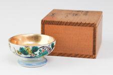 Japanese Old KUTANI Reproduction Pottery Sake Cup GUINOMI W/Box #20387