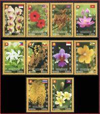 LAOS N°1889/1895** Fleurs pays de l' ASEAN, 2016 Laos, Flowers Set MNH