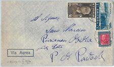 72018 - ERITREA / ETIOPIA  - Storia Postale: AFFRANCATURA MISTA su BUSTA - PM 55
