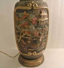 ANTIQUE Japanese MORIAGE SATSUMA Vase Table LAMP Gold Gilt Raised HIGH RELIEF