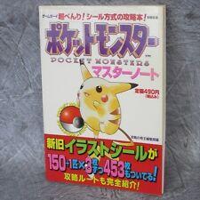 POKEMON Master Note w/Sticker Guide Book Game Boy TJ05*