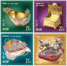 RUSSIA 2018 Set of 4, Treasures of Russia, Jewellers, MNH