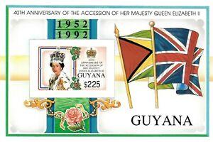 Guyana 1992 SC# 2572 Queen Elizabeth II Accession - Imperf Souvenir Sheet MNH
