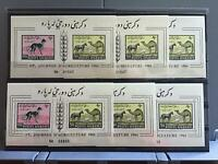 Afghanistan 1961 Camel and Dog mint never hinged   stamps  sheets R26440