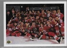 1991 Upper Deck Hockey French #451 Team Canada checklist