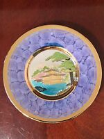 "Vintage ""The Art Of Chokin"" Japan 24K Gold Iridescent Pagoda Collectible Plate"