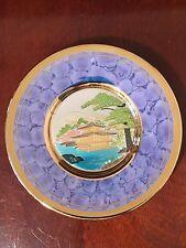 "Vintage ""The Art Of Chokin"" Japan 24K Gold Iridescent Pagoda Collectible Plate"