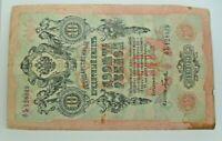 Km# 10 - 10 rubles 1909 - TB - Billet Russie - N7907
