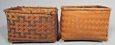 Lot of 2 South America Amazon River Basin Peoples Woven Baskets ca. 20th c.