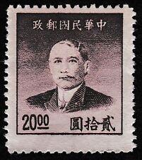 NO S176 - 1949 - CHINA - DR. SUN YAT SEN - SCOT 888  $20 BROWN - HR