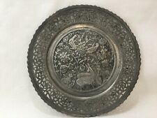 """Vintage Middle East Hand Hammered Chased Pierced Copper Tray, 15 1/4"""" Diameter"""