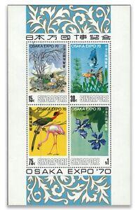 Singapore 1970 Osaka Expo Stamp Mini Sheet Mint MUH SG132 (Sc.115a) (6-16)