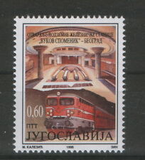 YUGOSLAVIA-MNH-STAMP-LOCOMOTIVE-1995.