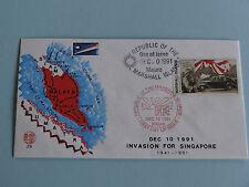 WWII FDC #28 Malaya * Invasion for Singapore * Sumatra 1941 * 50th Anniversary
