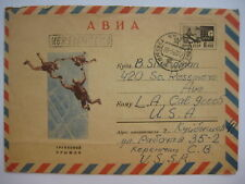 Russia Postal Stationery Cover Kuibishev L Angeles 1968