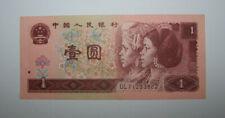 CHINE - CHINA - BILLET - 1 YUAN 1996 - UNC