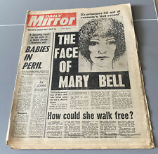 More details for daily mirror - tuesday 13th september 1977 - page 3 jane connors