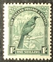 New Zealand. One Shilling Stamp. SG567. 1935. Lightly Mounted.  #AH290