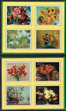 Bhutan 114Jq + 114Os Paintings Flowers Monet Renoir 1970 3D Mint NH